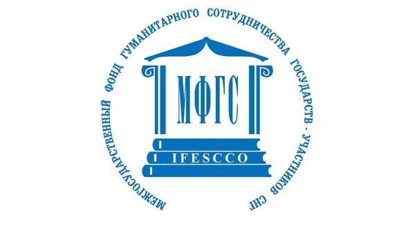 Логотип МФГС