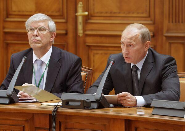 Премьер-министр РФ В.Путин принял участие в международной конференции в Центробанке РФ