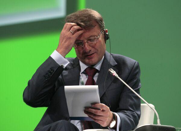 Глава Сбербанка России Герман Греф. Архив