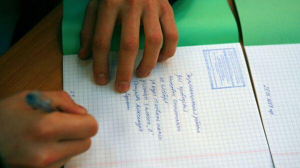 ЕГЭ в московской школе. Архив