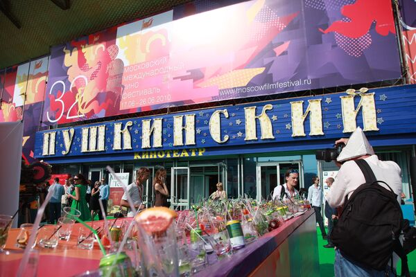 Церемония закрытия 32-го Московского Международного кинофестиваля
