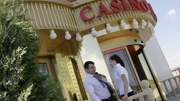 Азов сити казино владелец казино демо адмирал
