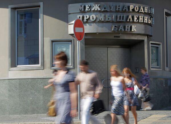 Межпромбанк назначил на 30 августа оферту по облигациям первой серии