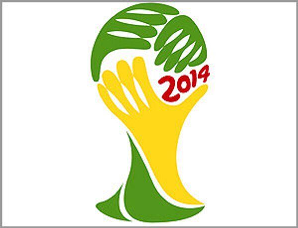 Эмблема ЧМ по футболу ФИФА, который пройдет в Бразилии