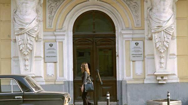 Фрагмент здания Политехнического музея