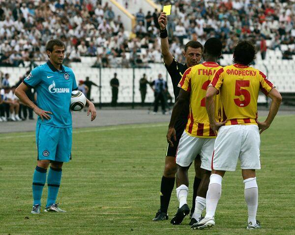 Игровой момент матча Алания - Зенит