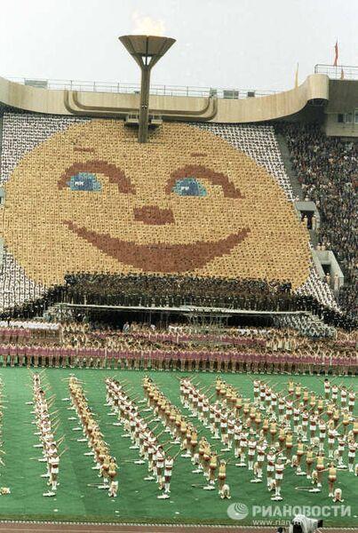 Торжественное открытие Игр XXII Олимпиады на Центральном стадионе в Лужниках