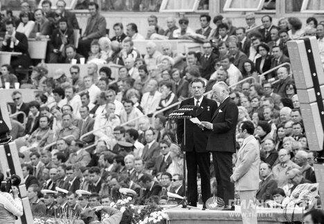 Торжественное открытие XXII Олимпийских игр в Москве