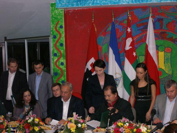 Переговоры президентов Абхазии, Южной Осетии и Никарагуа в Манагуа . Подписание соглашений