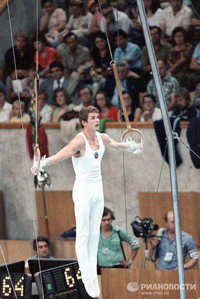Гимнаст Александр Дитятин во время соревнований на XXII Олимпийских играх