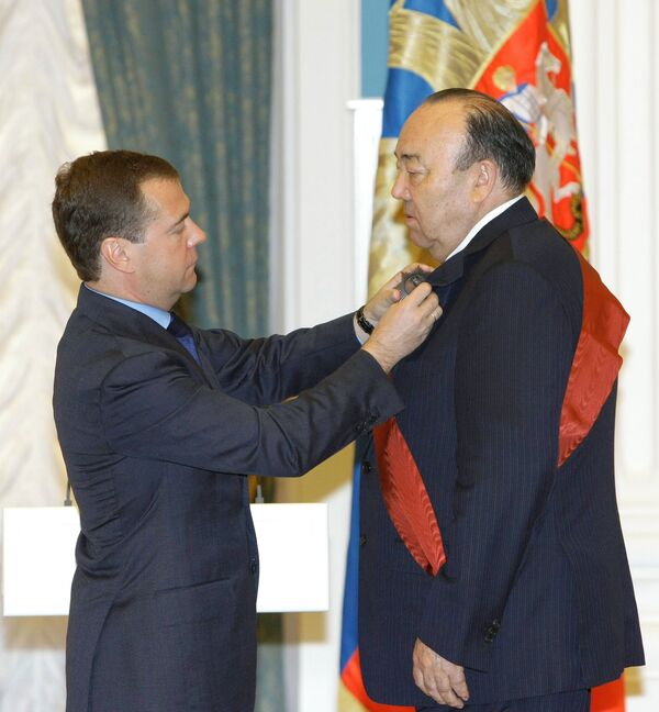 Дмитрий Медведев вручил государственные награды в Кремле