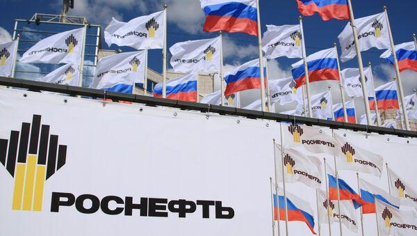 Логотип ОАО НК Роснефть. Архив