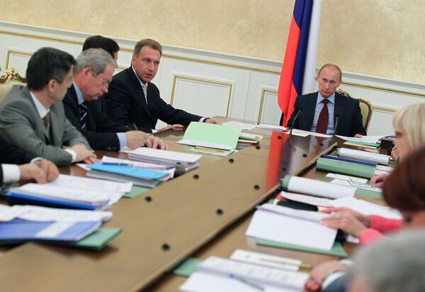 Владимир Путин на заседании президиума правительства РФ