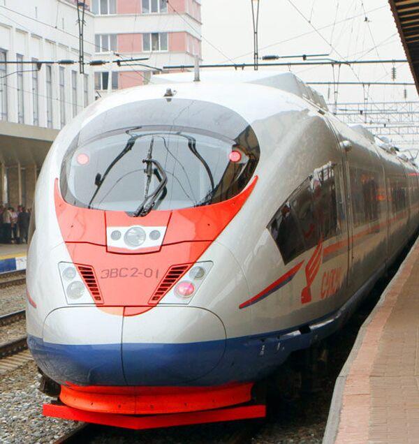 Скоростной поезд Сапсан нагоняет страх на жителей Павловского Посада