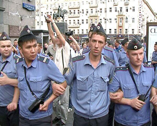День гнева в Москве закончился, едва успев начаться