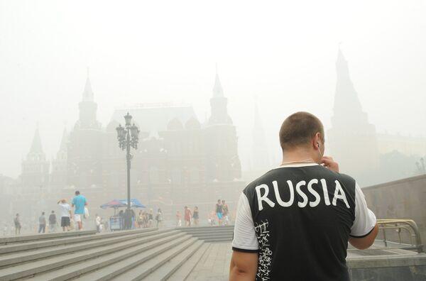 Дым от лесных пожаров в Москве. Архив