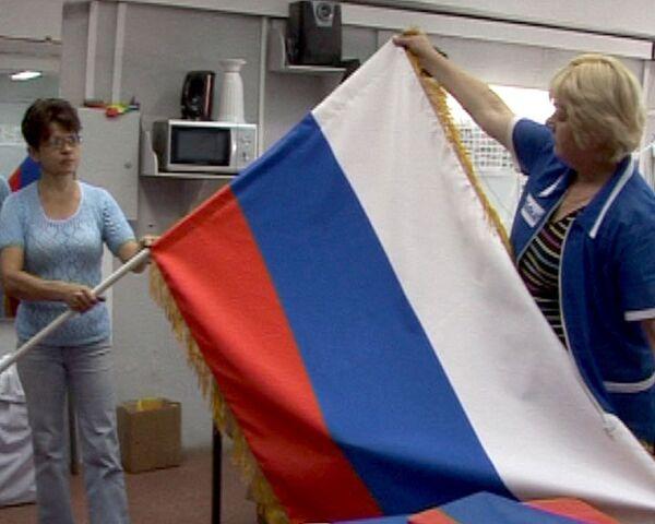 День флага России: как шьют триколор для президента