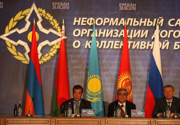 Президент РФ Д.Медведев принял участие в неформальной встрече глав государств-членов ОДКБ