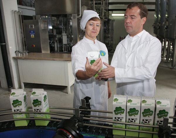 Президент РФ Д.Медведев посетил Оренбургский молочный комбинат