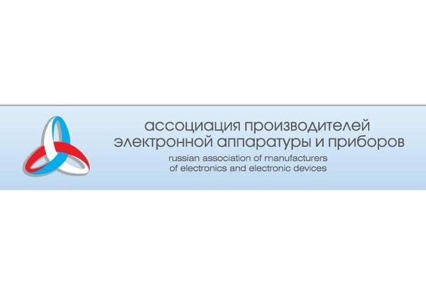 Ассоциация производителей электронной аппаратуры и приборов (АПЭАП)