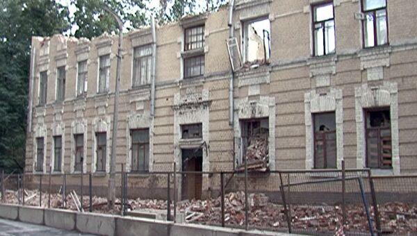 Дом в центре Москвы. Архивное фото
