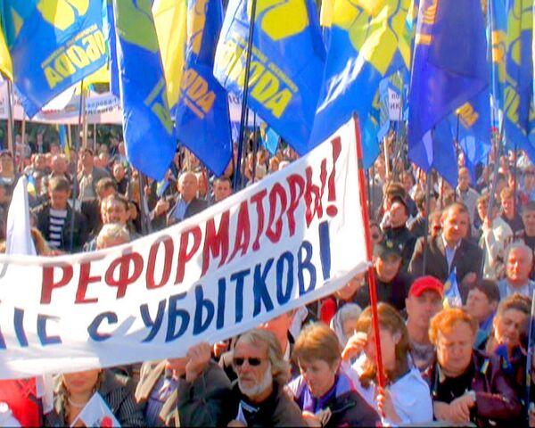 Осеннюю сессию Рады украинская оппозиция встретила митингом протеста