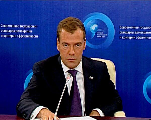 У России не было другого пути – Медведев о демократии