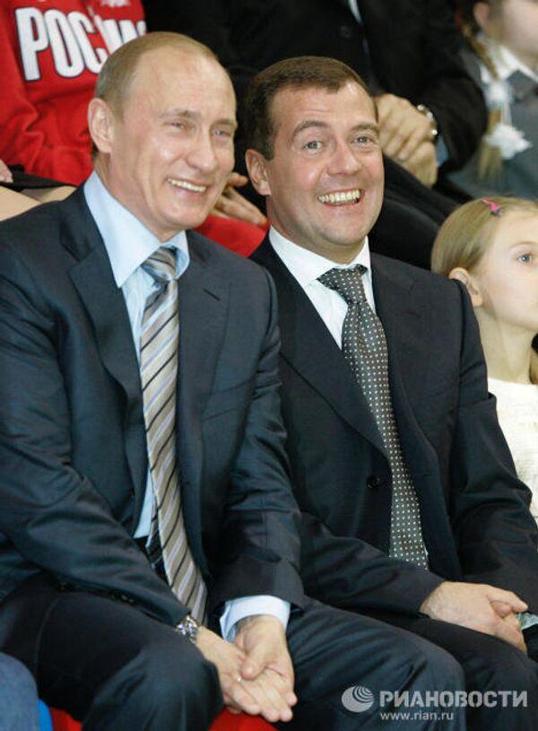 Рабочая поездка президента России в Пензу