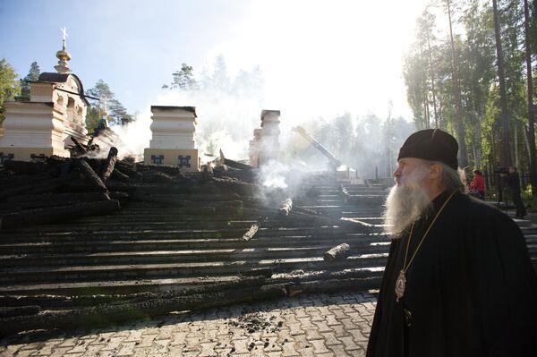 Пожар в урочище Ганина Яма под Екатеринбургом