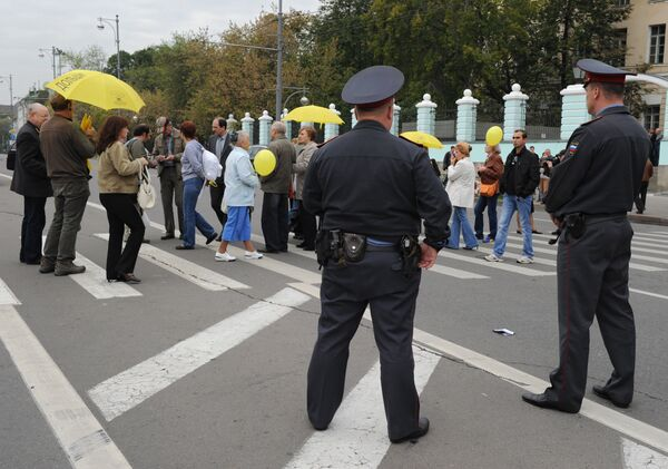 Акция обманутых дольщиков в центре Москвы