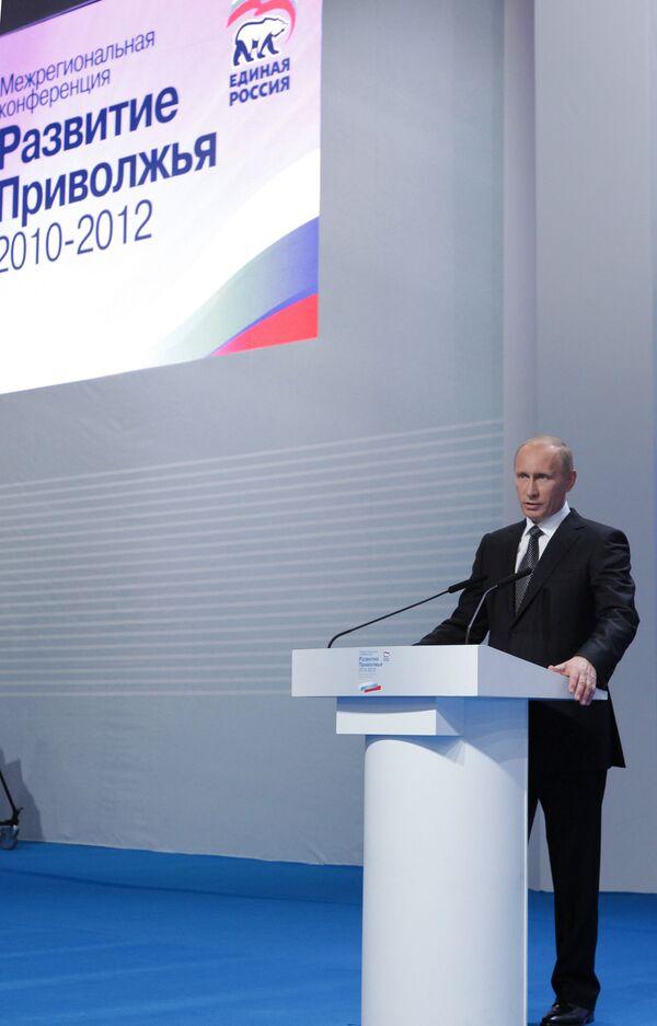 Владимир Путин принял участие в заседании конференции региональных отделений ЕР ПФО