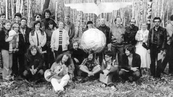 Арт-группа Коллективные действия (фрагмент фото). 1983 год