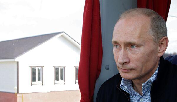 Премьер-министр РФ Владимир Путин посетил поселок Верхняя Верея в Нижегородской области. Архив.