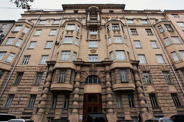 Поварская улица дом 20