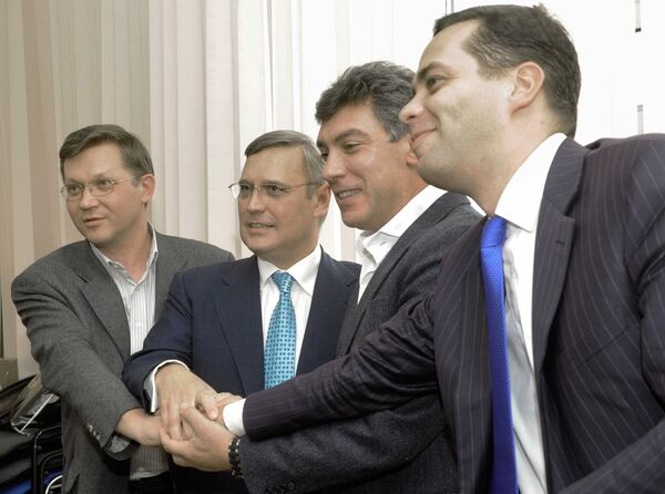 Пресс-конференция лидеров демократических сил