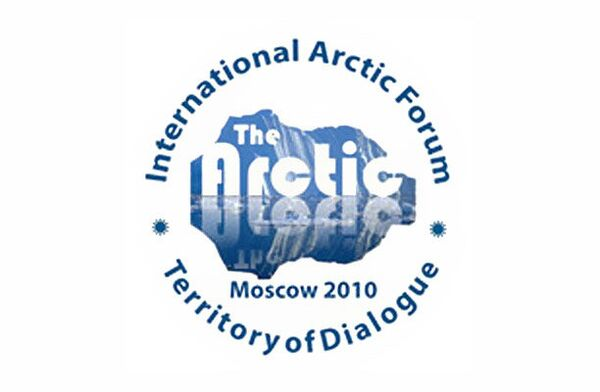 Арктический форум