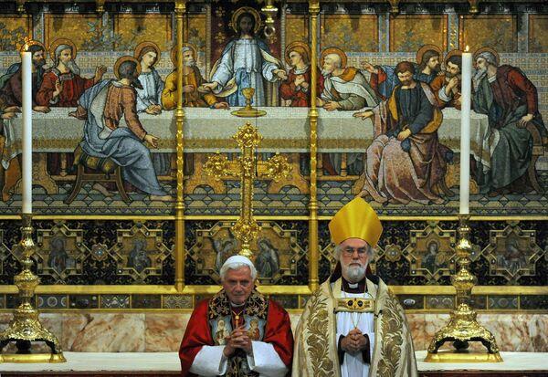 Папа Римский Бенедикт XVI и Архиепископ Кентерберийский Роуэн Уильямс