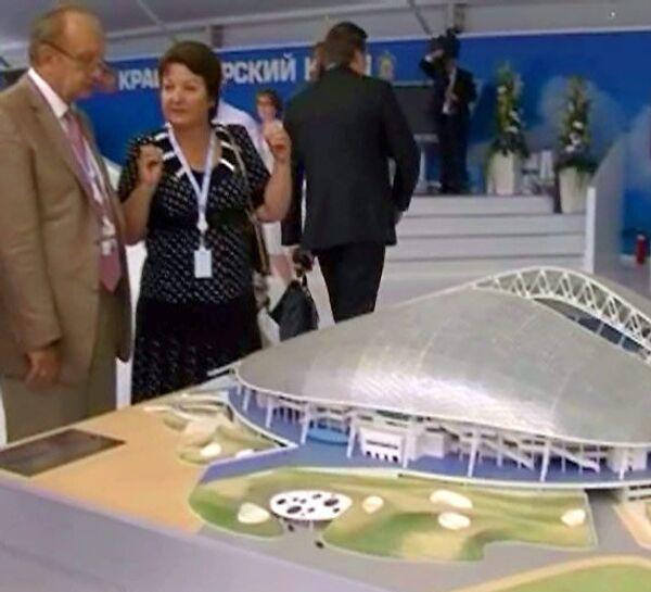 Итоги форума Сочи-2010: инвестиционный климат налаживается