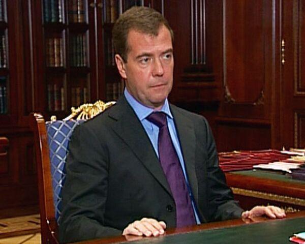 Медведев поставил поддержку пенсионеров в приоритеты госполитики