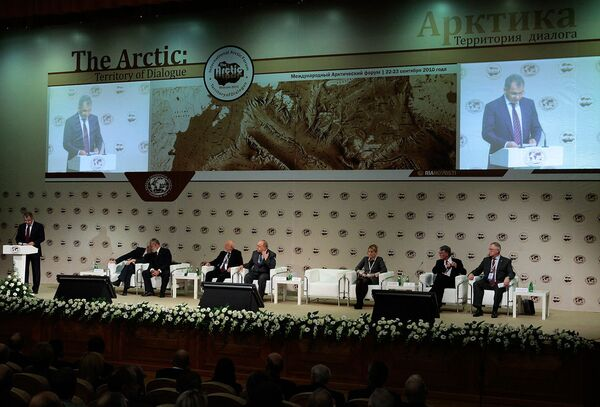 Заседание Арктического форума
