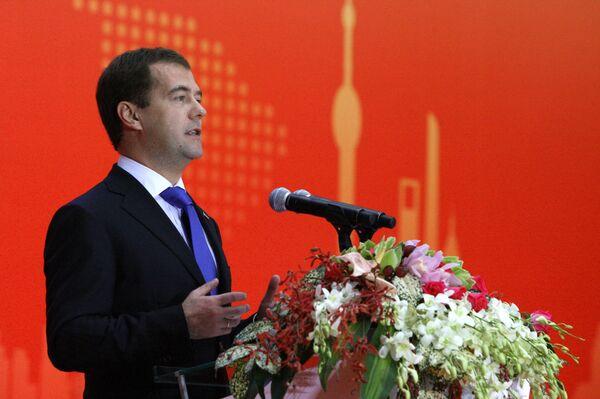 Дмитрий Медведев принял участие в мероприятиях Дня России на ЭКСПО-2010