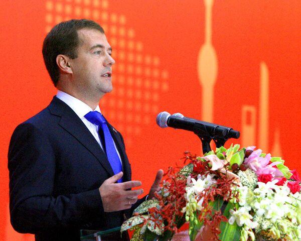 Медведев на ЭКСПО-2010 рассказал, каким должен быть лучший город