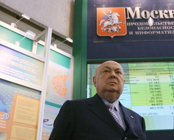 12-я Российская агропромышленная выставка Золотая осень