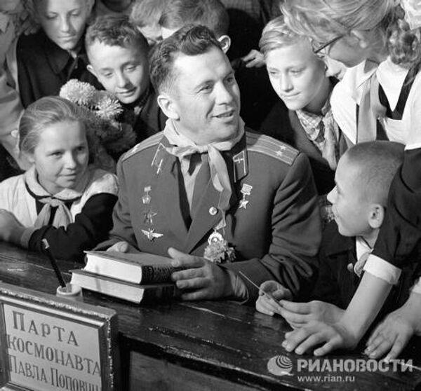 Космонавт Попович разговаривает со школьниками