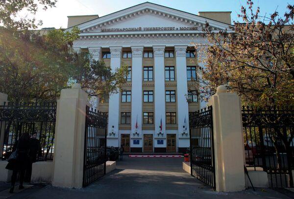 Здание Московского международного университета
