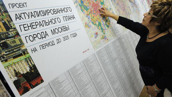 Экспозиция по проекту Генплана Москвы на период до 2025 года. Архив