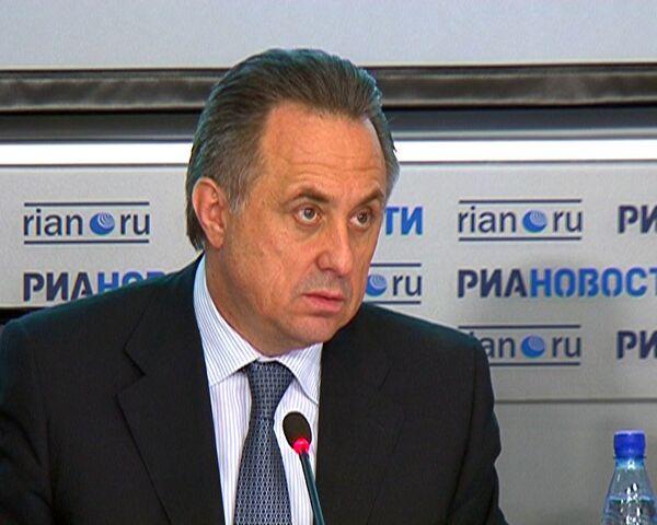 Мутко рассказал о системе взаимодействия между клубами и ПБЛ
