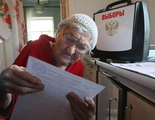 На выборах законодательного собрания Новосибирской области