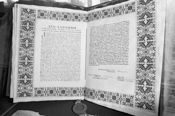 Декларация о вхождении Литвы в состав СССР