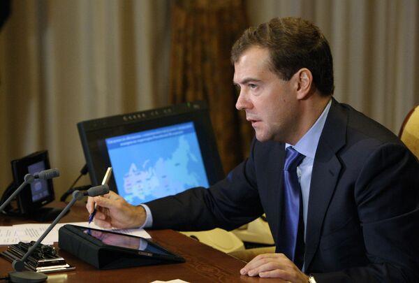Дмитрий Медведев провел Совещание по ликвидации последствий природных пожаров